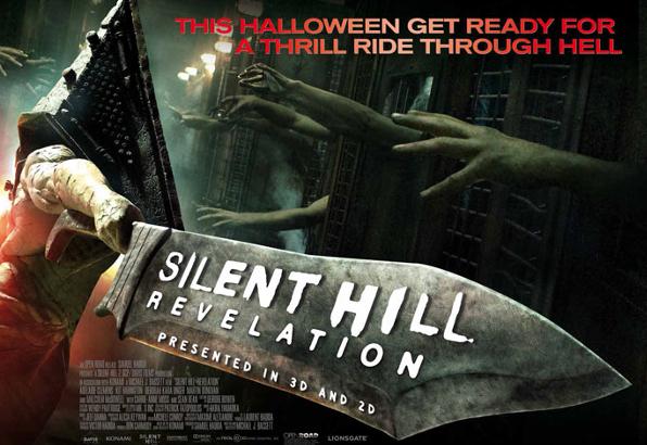 Silent Hill: Revelation (2012)